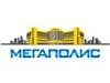 МЕГАПОЛИС, торгово-развлекательный центр Екатеринбург