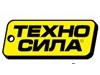 ТЕХНОСИЛА, магазин бытовой техники и электроники Екатеринбург