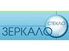 ЗЕРКАЛО-СТЕКЛО, производственно-торговая компания Екатеринбург