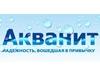 АКВАНИТ, магазин сантехники Екатеринбург