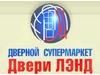 ДВЕРИ ЛЕНД, сеть магазинов Екатеринбург