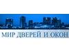 МИР ДВЕРЕЙ И ОКОН, производственно-монтажная фирма Екатеринбург