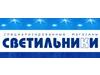 СВЕТИЛЬНИКИ, магазин Екатеринбург
