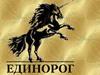 ЕДИНОРОГ, спортивный фитнес-клуб Екатеринбург