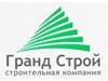 ГРАНД-СТРОЙ, строительная компания Екатеринбург