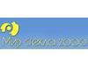 МИР СТЕКЛА 2000, торговая компания Екатеринбург