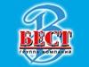 БЕСТ-БЕЗОПАСНОСТЬ, частное охранное предприятие Екатеринбург