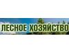 ЛЕСНОЕ ХОЗЯЙСТВО, производственная компания Екатеринбург