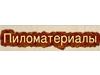 ПИЛОМАТЕРИАЛЫ, магазин ИП Пантюхин Екатеринбург