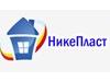 НИКЕПЛАСТ, торговая компания Екатеринбург