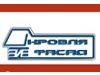 КРОВЛЯ И ФАСАД, торговый дом Екатеринбург