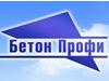 БЕТОН ПРОФИ, производственно-торговая компания Екатеринбург