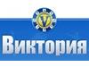 ВИКТОРИЯ, ДЮСШ Екатеринбург