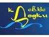 КЛЕВЫЕ ЛОДКИ, интернет-магазин лодок Екатеринбург