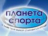 ПЛАНЕТА СПОРТА, магазин спортивной одежды Екатеринбург