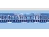 ФОРТУНА СТИЛЬ, магазин верхней женской одежды Екатеринбург