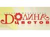 ДОЛИНА ЦВЕТОВ, магазин Екатеринбург