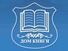ДОМ КНИГИ, сеть магазинов Екатеринбург
