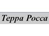 ТЕРРА РОССА, зоотовары, интернет-магазин Екатеринбург