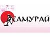 САМУРАЙ, доставка суши, роллов, пиццы Екатеринбург