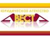 АВЕСТА, юридическая фирма Екатеринбург