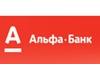 АЛЬФА-БАНК Екатеринбург