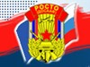 СТШ ДОСААФ, курсы водителей Екатеринбург