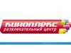 КИНОПЛЕКС, кинотеатр, развлекательный центр Екатеринбург