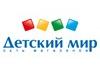 ДЕТСКИЙ МИР магазин Екатеринбург