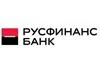 РУСФИНАНС БАНК, филиал Екатеринбург