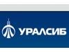 БАНК УРАЛСИБ, филиал Екатеринбург