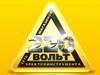 220 ВОЛЬТ интернет-магазин Екатеринбург