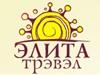 ЭЛИТА ТРЭВЭЛ, турфирма Екатеринбург