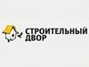 СТРОИТЕЛЬНЫЙ ДВОР магазин Екатеринбург