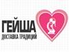 ГЕЙША, кафе японской кухни Екатеринбург