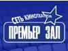 ЮГО-ЗАПАДНЫЙ, кинотеатр Екатеринбург