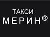 МЕРИН, элитное такси vip класса Екатеринбург