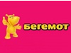 БЕГЕМОТ гипермаркет Екатеринбург