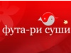 ФУТА-РИ-СУШИ, служба доставки японской кухни Екатеринбург