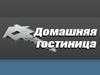 ЕВРО, домашняя гостиница Екатеринбург