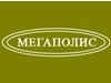 МЕГАПОЛИС, домашняя гостиница Екатеринбург