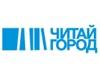 ЧИТАЙ ГОРОД, сеть книжных магазинов Екатеринбург