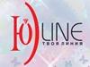 Ю)LINE, сеть ювелирных магазинов Екатеринбург