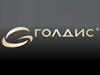 ГОЛДИС, сеть ювелирных магазинов Екатеринбург