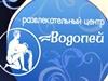 ВОДОЛЕЙ, развлекательный центр Екатеринбург