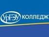 Колледж УрГЭУ-СИНХ Екатеринбург