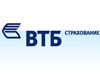 ВТБ СТРАХОВАНИЕ, страховая компания Екатеринбург