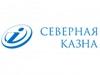 СЕВЕРНАЯ КАЗНА, страховая компания Екатеринбург