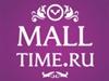 MALLTIME, магазин наручных часов Екатеринбург