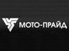МОТО ПРАЙД, салон мототехники Екатеринбург